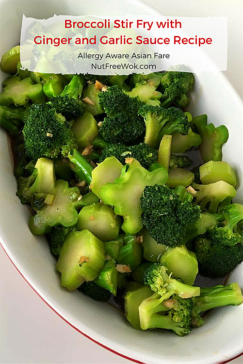 broccoli-stir-fry-with-ginger-and-garlic-sauce-recipe; olive-oil-orange-chiffon-cake; chinese-potstickers-recipe-with-pork-and-napa-cabbage; sharon-picking-fruit; happiness-is-a-shrimp-stir-fry-with-spring-vegetables-recipe; from Sharon © Nut Free Wok